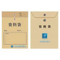 中式信封印刷|西式信封印刷|菱形信封印刷|开窗信封|档案袋印刷
