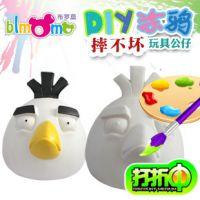 厂家批发 大号DIY彩绘白膜 石膏娃娃 涂鸦模具 儿童涂鸦玩具