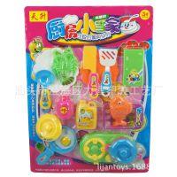 淘宝热销过家家玩具批发 女孩***爱厨房玩具 二款大号仿真餐具系列
