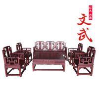 红木家具/小叶红檀家具/实木沙发/如意宝座/茶几中式客厅仿古家具