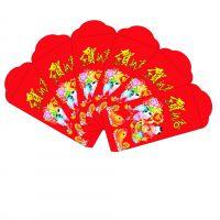 厂家直供中国人寿红包利事封 广告红包利事封 烫金红包 利是封