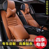 批发夏季专车专用汽车坐垫 新款热销皮垫座垫座套OMN