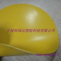 供应耐寒黄色海帕龙橡胶夹网布用于飞机场空调管道
