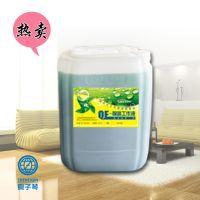 供应甲醛治理 甲醛清除剂 装修污染治理 甲醛空气治理 启菲特植物提取