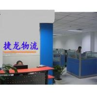 深圳到青岛|济南|临沂物流专线,深圳物流公司