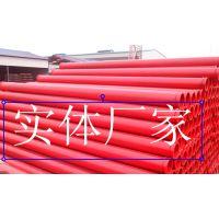供应河北昊沃生产耐磨泵管,保方量