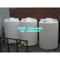 供应哪有装甲醇塑料桶 甲醇塑料桶生产厂家 甲醇塑料桶价格