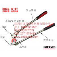里奇/RIDGID弯管器603/36578广东代理