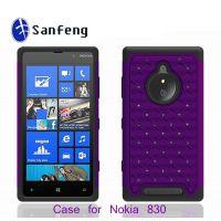 欧美风格手机壳生产厂家 诺基亚n830二合一超级点钻手机套 三防