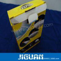 定做3W节能灯纸盒 LED包装盒 白板纸覆膜包装彩盒