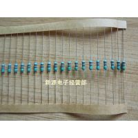 1/4W 0.25W 金属膜电阻 精度1% 精密电阻 33R 33欧