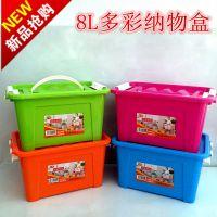 富豪8L收纳盒储物盒时收纳箱塑料整理箱9.9元百货10元地摊货源
