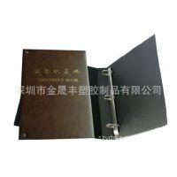 国家电网资料盒,印刷国家电网LOGO文件夹,南方电网资料盒