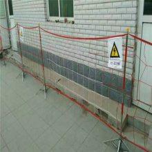 石家庄金淼电力专业生产电力安全围网