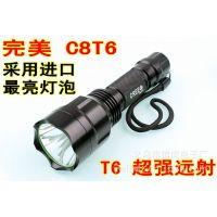 工厂直销夜骑自行车灯cree C8T6超 强光手电筒硬质 XML T6远射王