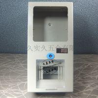 单相明装式塑料电子表箱空箱 阻燃电子表盒家用 带空开回路配电箱