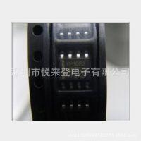 现货供应 电子元件加工 PQ12RF21 货真价实 Sharp/夏普