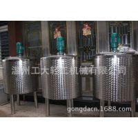 100L三层立式搅拌冷热缸 不锈钢冷热缸 电加热冷热缸 老化缸 0911