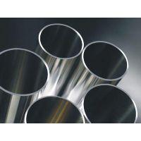供应304流体工业管——304工业不锈钢圆管323.85*3.0