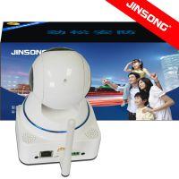 无线监控摄像头 网络监控摄像机 网络摄像头wifi 网络摄像机厂家
