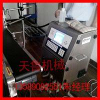 阳泉全自动电脑喷码机S大同食品包装机喷码机HHH济南天鲁