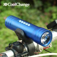 酷改手电音响标准版强光LED手电筒MP3迷你小便携自行车低音炮骑行