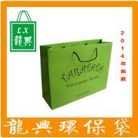 厂家生产PP纸袋  凹凸印铜版纸袋  尼龙绳手提纸袋