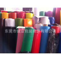 PVC光胶杂色薄膜、光胶膜、箱包膜、雨衣膜、防爆膜 阻燃薄膜PVC