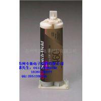 3M DP460柔性环氧树脂结构胶粘剂