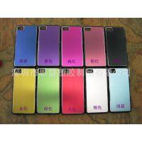 黑莓 Z10 手机壳 保护套 BB Z10 手机外壳 Z10 金属拉丝保护壳