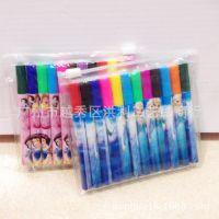 冰雪奇缘hellokitty迪士尼卡通12色水彩笔 儿童便携装绘画笔礼物