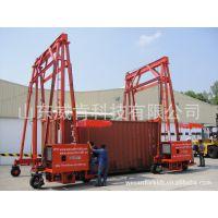 威肯40吨门架式行走集装箱装卸专用车简易式起重设备厂家直销