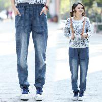 2014新款韩版牛仔裤 淘宝代理 网上兼职创业 学生代理加盟