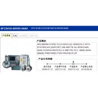 供应西门子伺服定位系统停产备件6FC5410-0AY03-0AA2