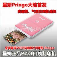 新款HiTi/呈妍 Pringo 口袋无线WIFI相片打印机 手机照片打印