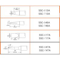 供SSC-717A/SSC-617A-SSC-747A美国MFR-1160/SP200智能电烙铁OK