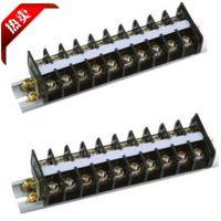 厂家直销15A\20安\30A\100安TD大电流塑料固定接线端子盘
