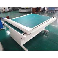广告材料PVC平板切割打样机、光学材料、彩盒、纸盒、胶印打样机