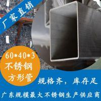 佛山60*40*3矩形方管,厚壁四方钢管材规格齐全,表面光亮304方管
