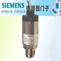QBM81-3西门子风管压差开关 压差传感器