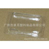 供应手机电池PVC吸塑包装盒