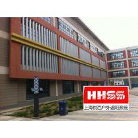 建筑遮阳板百叶工程施工找上海悦百有专业承包资质及专业施工队伍