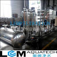 供应厂家直销生活饮用水处理设备纯水反渗透设备可定制