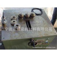 密封设备|供应宁波慈溪优质SUNWELL E900AM-RB型改进型盘环机