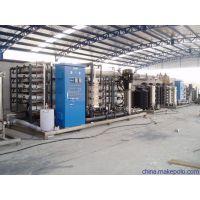 湖南汽车尿素液生产工艺/车用尿素生产设备
