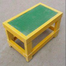 台面:0.3*0.4米 绝缘高凳厂家批发价格