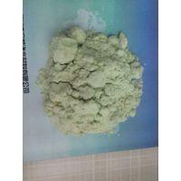 硫酸亚铁长期供应 硫酸亚铁低价批发 浙江硫酸亚铁生产商