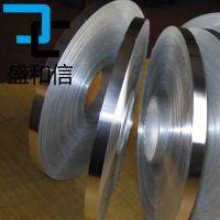 供应超薄1100铝合金带 环保【1100铝合金带】厂家报价 广东现货