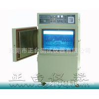 药品综合稳定性试验机,药品稳定性测试机