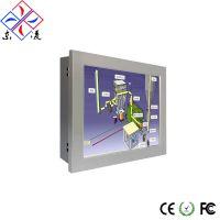 10.1寸防水防尘防震防油工业平板电脑